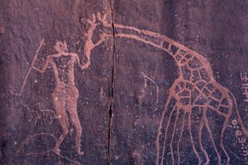 Petrolgif hunter and giraffe