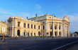 The Burgtheater is the Austrian National Theatre in Vienna