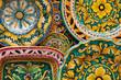 ceramiche - 45844213