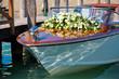 Wedding in Venice - 45873802