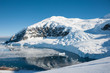 Antarctic mountains, view from the peak
