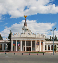 International Airport Kharkov