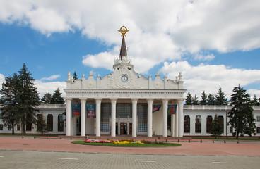 Airport Kharkov