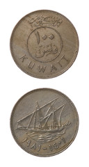 Kuwaiti Coin Isolated on White