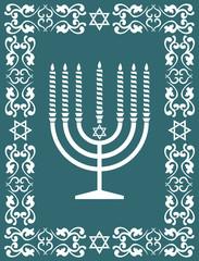 Jewish menorah design , vector illustration