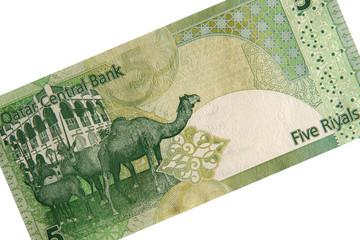 Banknote aus Katar - 5 Katar-Riyal