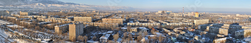 Panoramic view of the south part of Almaty