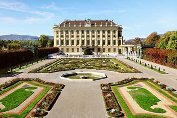 Beautiful Schonbrunn Palace in Vienna, Austria