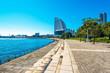 Yokohama Skyline on a Clear Summer Day