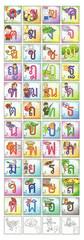 Thai Stamp - Colorful Thai alphabet