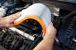 Car air filter - 45979844