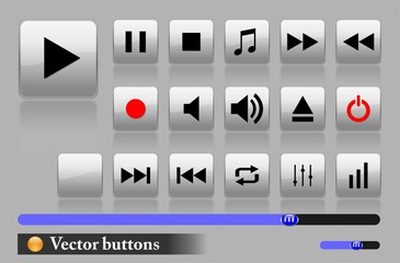 The grey audio and video buttons