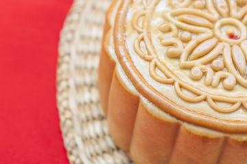 Moon cake on a bamboo mat