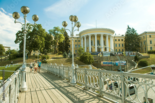 Footbridge in Kyiv