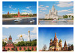 Card with day views of the capital of Russia - Moscow