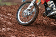 Motocross wheel