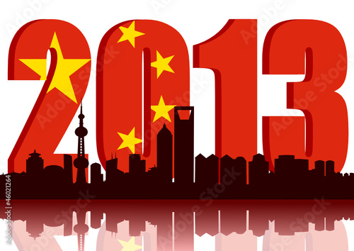 shanghai skyline on 2013 chinese flag background. vector fle