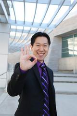 Asian Business Man (Focus on Hand)