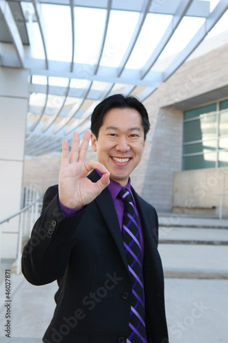 Asian Business Man (Focus on Hand)
