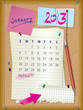 2013 calendar - month January - cork board with notes
