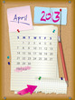 2013 calendar - month April - cork board with notes
