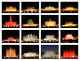 Collage de la Fuente Mágica en Montjuic - Barcelona, Spain poster