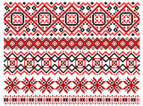 Retro ethnic ornaments and embellishments poster