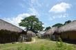 villaggio Africno