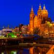 Sint-Nicolaaskerk at Night, Amsterdam