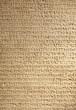 Ancient greek writing on stone