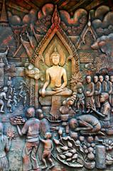 thai rural life stone mural