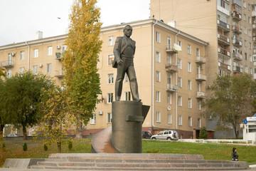 Yuri Gagarin monument.