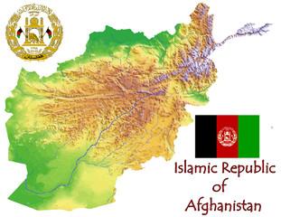 Afghanistan national emblem map symbol motto