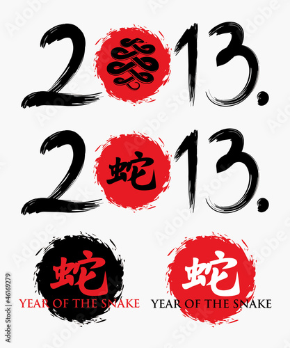 Year of the snake - vector illustrations
