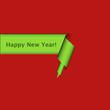 Curl-Schild grün-rot HAPPY NEW YEAR