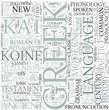 Koine Greek Discipline Study Concept