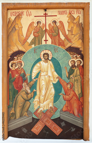 The icon on the wall of the old monastery - 46201440