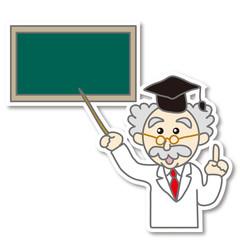 黒板を指す博士のイラスト