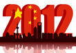 shanghai skyline on 2012 chinese flag background. vector fle
