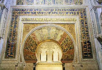 Mihrab in the Mezquita - Cordoba - Andalucia - Spain