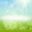 green natute background