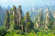 Zhangjiajie natural scenery in China