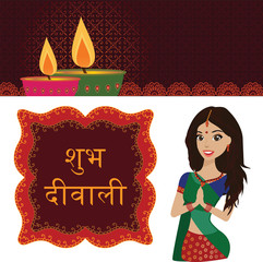 Beautiful Young Indian woman greeting and Diwali lamps banner