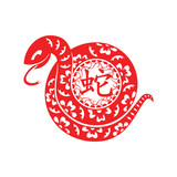 Papercut of 2013 Snake Lunar year symbol poster