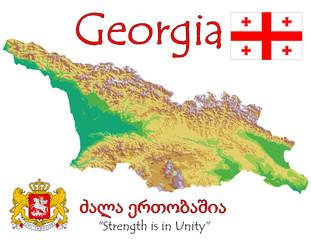Georgia national emblem map symbol motto