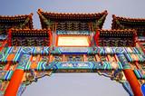 Fototapeta bramy - chiński - Starożytna Budowla