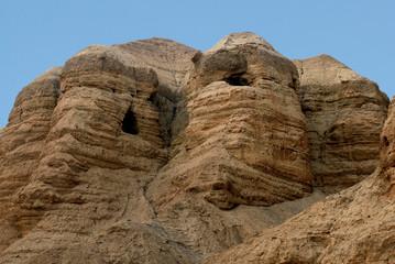 Qumran caves Israel