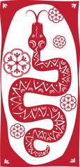 Red snake