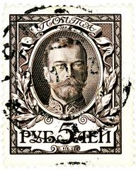 Russia. Vintage postage stamp. Emperor Nicholas II.