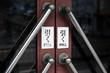 The Doors-5